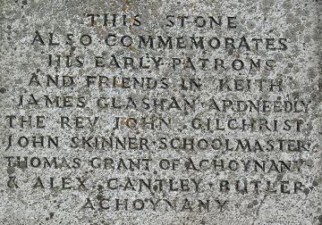 Ferguson monument inscription